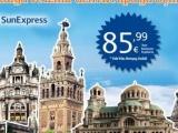 Biletinizi Şimdiden Alın Avrupa'ya 85,99 Euro'dan Uçun